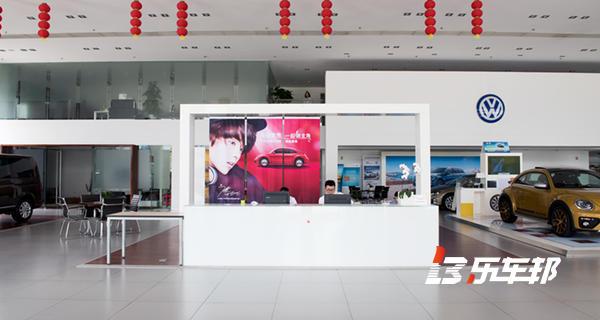 南京景众进口大众4S店
