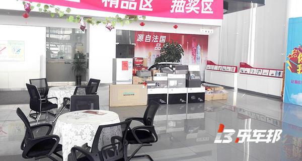 上海弘隆雪铁龙4S店