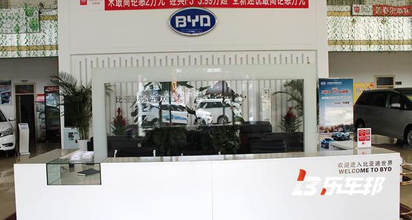 沈阳美驰虎比亚迪4S店