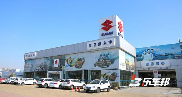 青岛康利捷长安福特重庆路店