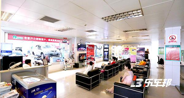 上海绿地浦成长安马自达4S店