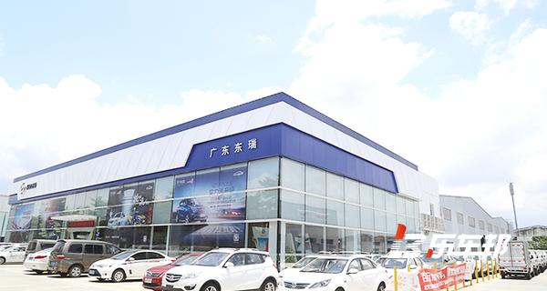 广州东瑞长安4S店