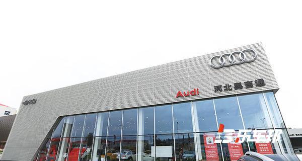 奥吉通奥迪4S店
