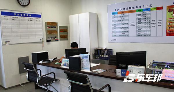 沈阳川达上海大众4S店