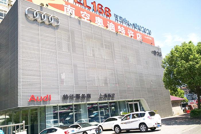 上海南空军械厂