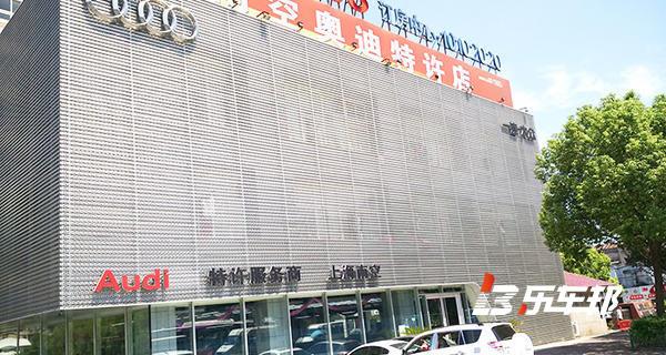 上海南空军械厂奥迪授权店