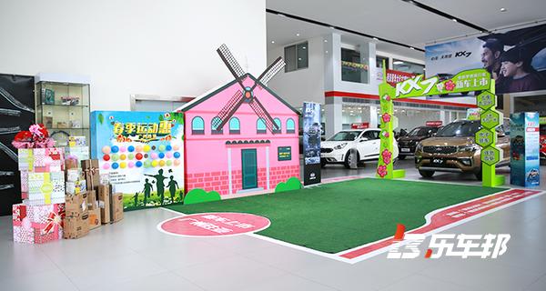 广州胜亚起亚4S店