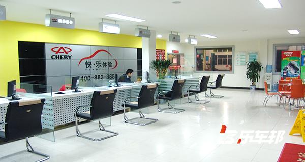 苏州瀚明奇瑞4S店