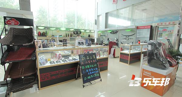 河南广本北环4S店
