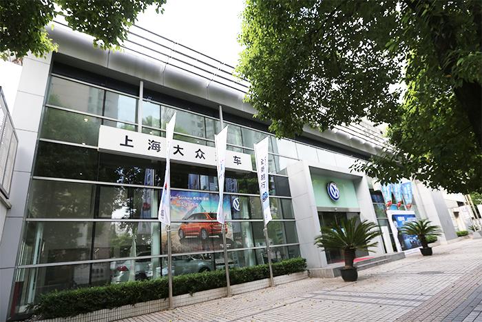 上海同济上汽大众4S店
