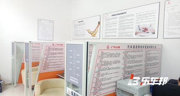 云南三菱炫菱4S店