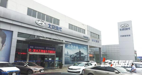 南京金现北京现代溧水店