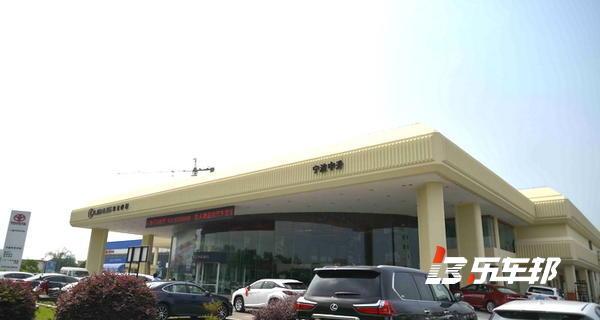 宁波中升雷克萨斯4S店