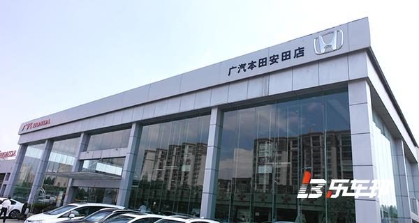 安徽安田4S店