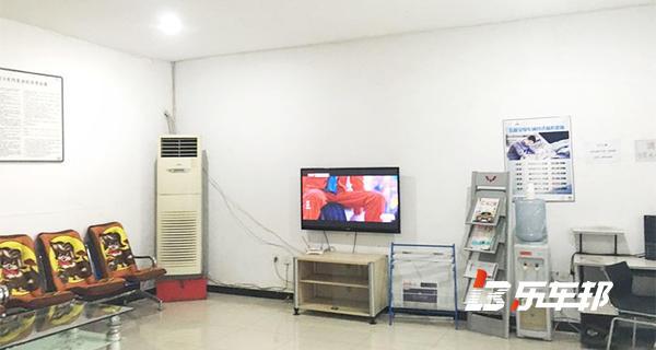 四川五鑫金杯4S店
