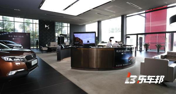 陕西省汽贸欧典DS汽车4S店