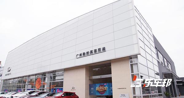 广州勤效英菲尼迪4S店