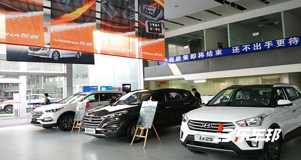 上海联兴北京现代4S店