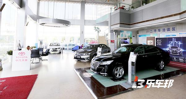 上海中汽一汽丰田4S店