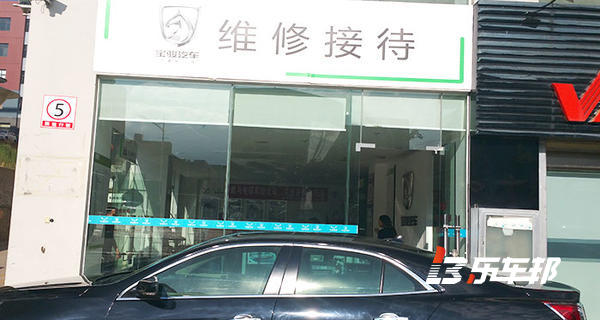 丰骏4S店