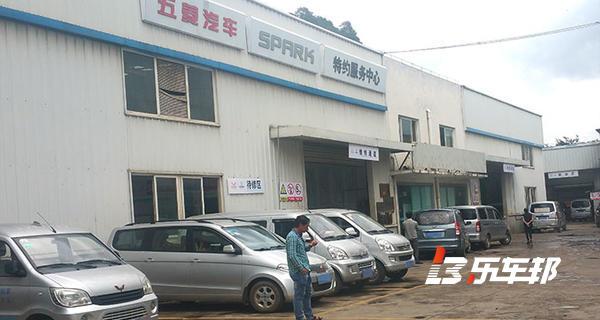 中机4S店