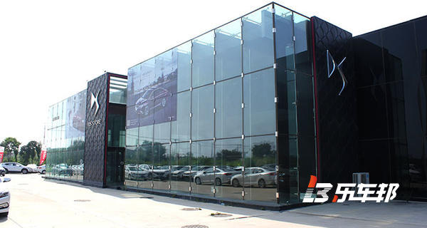 沈阳庞大华业DS4S店