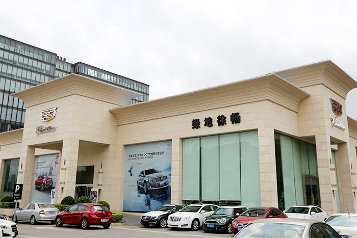 上海绿地徐畅凯迪拉克4S店