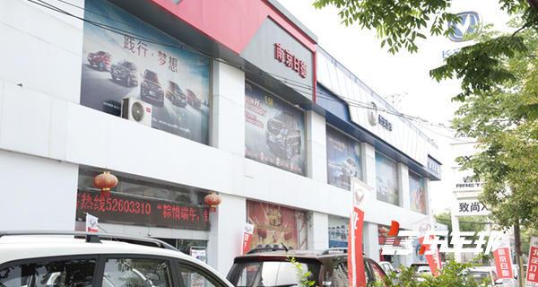 南京日德长安4S店