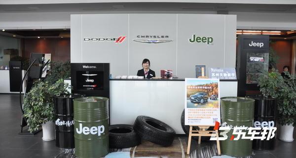 苏州天驰新宇Jeep4S店