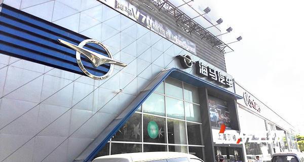 上海弘邦海马4S店