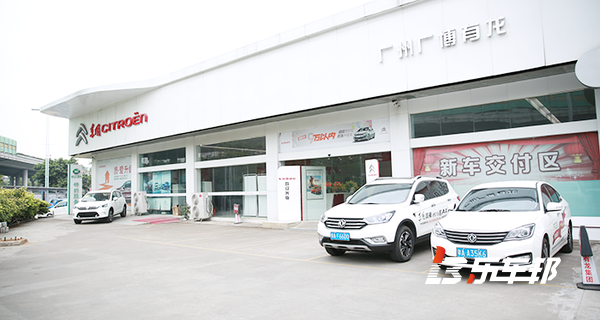 广州有龙东风雪铁龙4S店