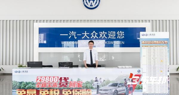 南京南众一汽大众4S店