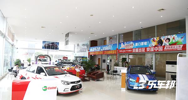 广州新瑞众泰东南三菱4S店