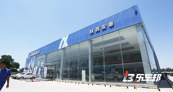 陕西安泰长丰猎豹4S店