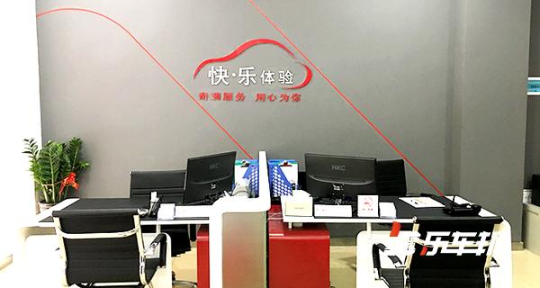 深圳锦昊奇瑞4S店
