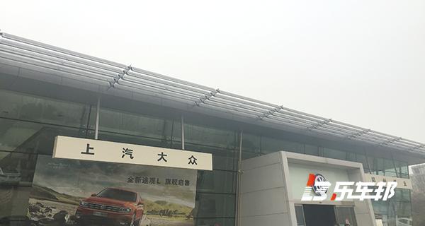 郑州博业上海大众4S店