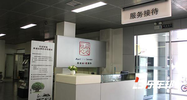 沈阳奥通奥迪4S店