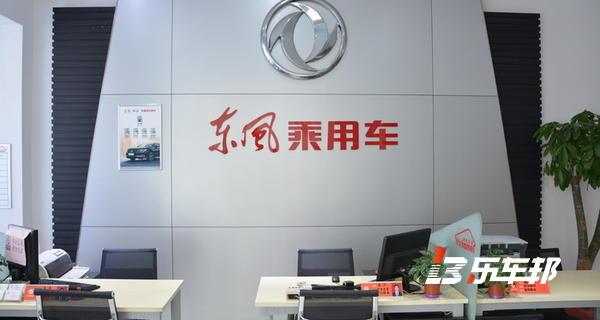 武汉东安风神4S店