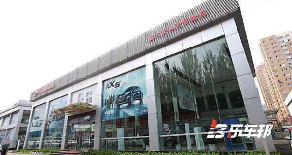 沈阳庞大龙华庆东风悦达起亚4S店