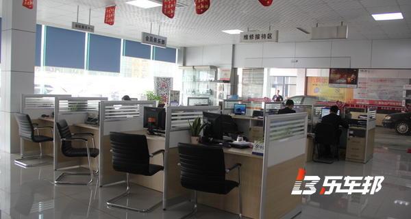 杭州万风东风日产4S店