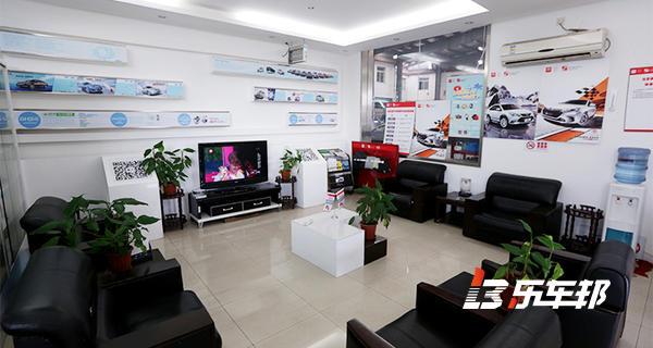 上海富林比亚迪4S店