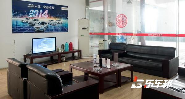 南京荣胜荣威4S店