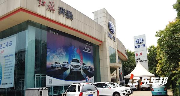西安高新奔腾汽车4S店