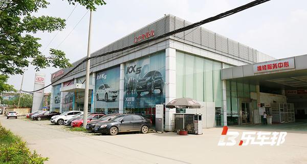 武汉汇杰东风起亚4S店