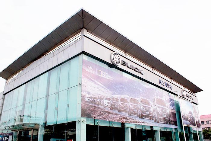 上海西上海宝山4S店