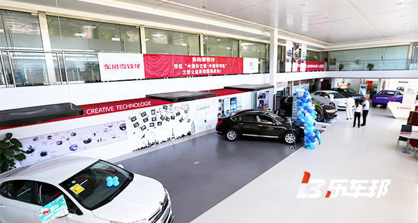 上海瑞丰雪铁龙新陈路4S店