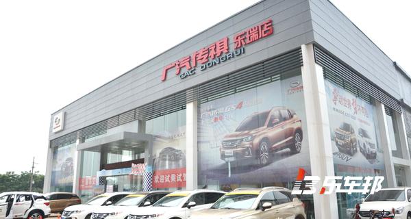武汉东瑞传祺4S店