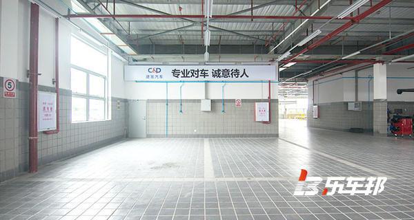 厦门捷路捷豹路虎4S店