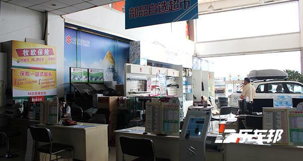 沈阳牧欧长安铃木4S店