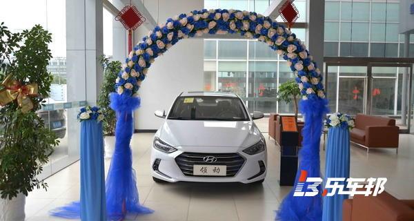 宁波俊鞍北京现代4S店